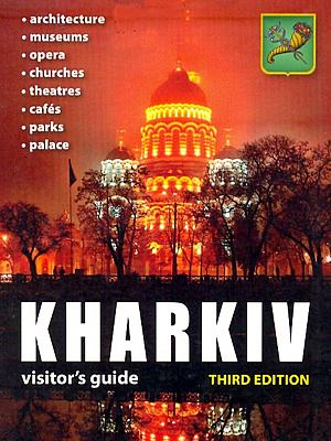 | Kharkiv : visitor'guide